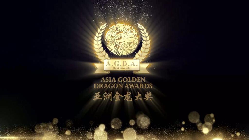 ASIA GOLDEN DRAGON AWARDS (ADGA)